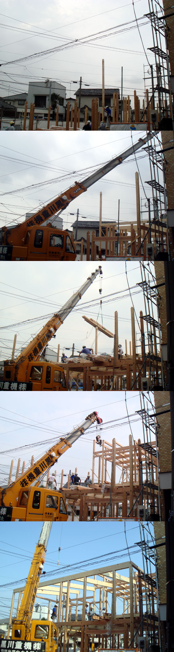 建前の定点観測写真-1
