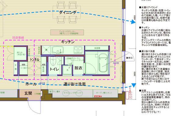 南麻布のマンションリフォームのプレゼン図面