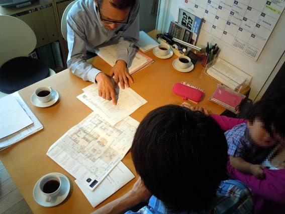 設計契約 重要事項説明