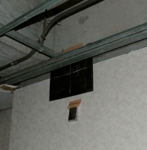 コンクリート壁のレントゲン撮影