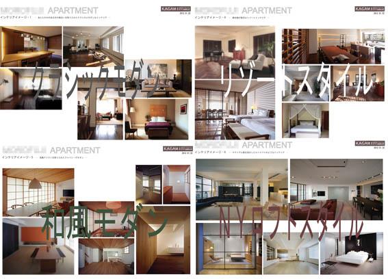 インテリアイメージシート_神戸M邸リフォーム計画