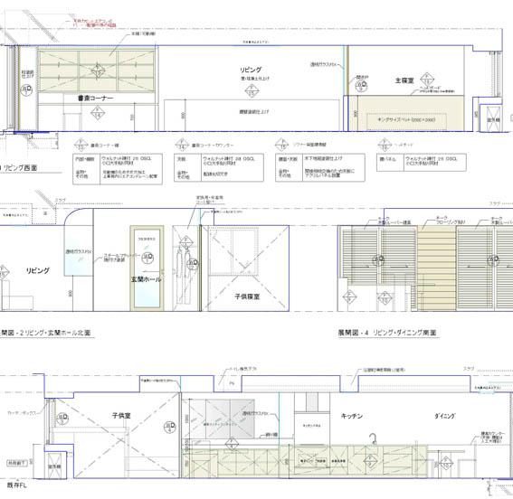 神戸M邸展開図