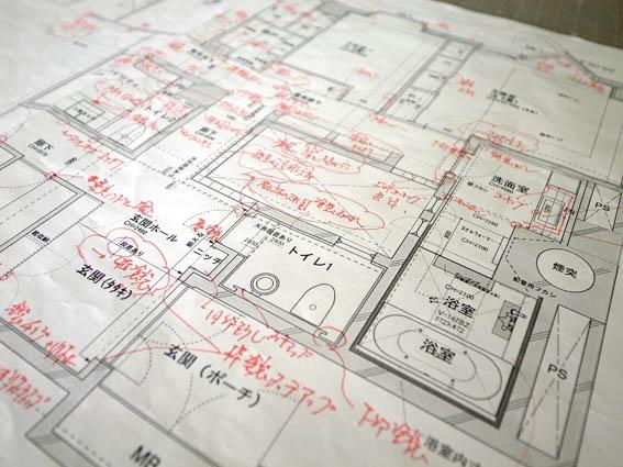 リノベーション工事 設計検査チェック図