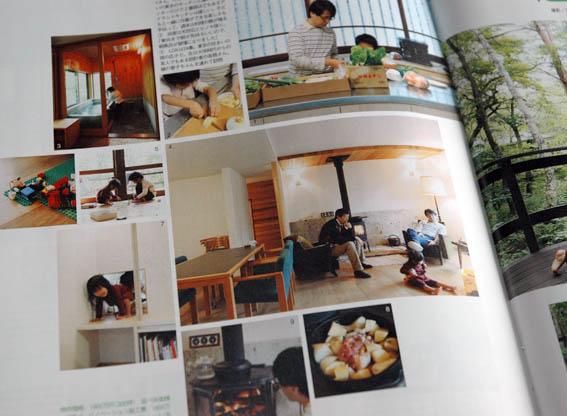 軽井沢別荘リフォームS邸@メンズリー