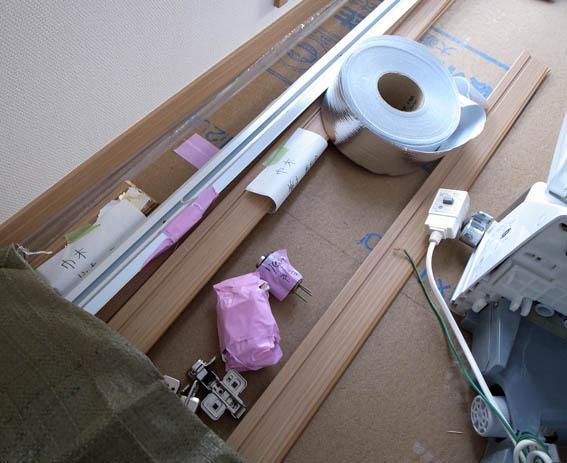 解体工事 取り置き部材