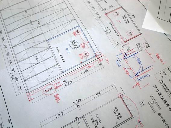 家具図のチェック