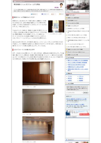 130129allabout_shuzaisatuei_akasakaM-5