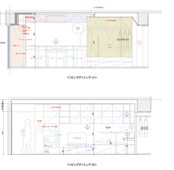 130417shinagawaY_shuunou-5