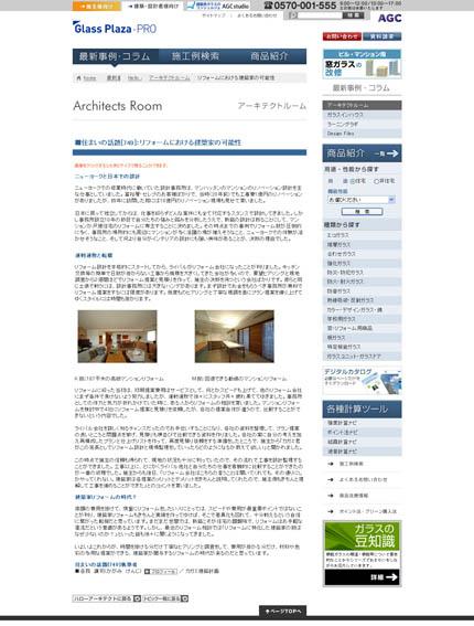 130423hello_architects-1