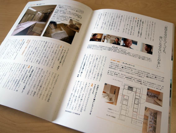130702kenchikuchishiki_taiup-3
