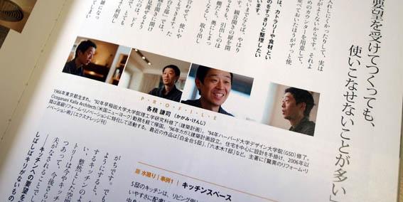 130702kenchikuchishiki_taiup-4