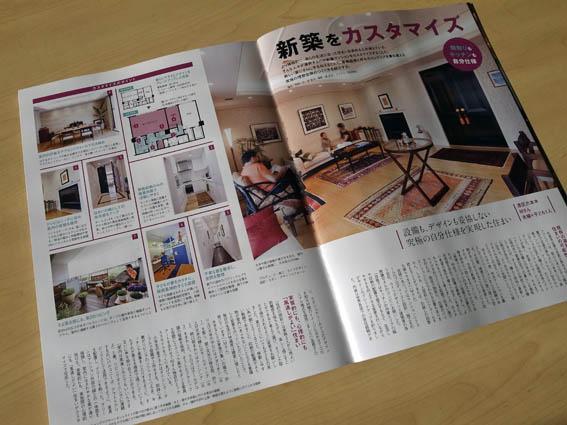 131003toshinisumu-3