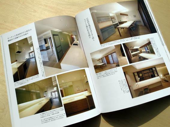 140207kenchikuka_renovation-2