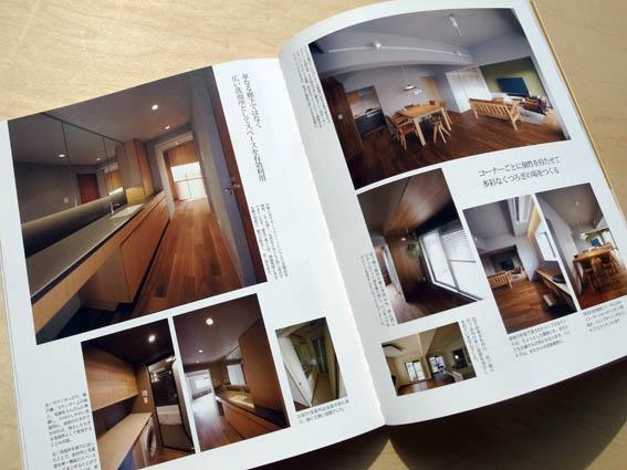 140207kenchikuka_renovation-3