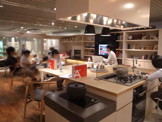 140808ozone_kitchen-01