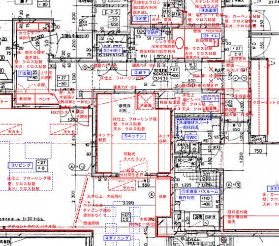 141007shirokanedaiYtei-01