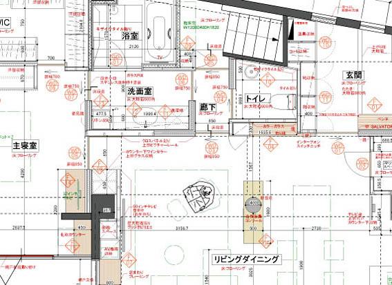 原宿K邸リフォーム平面図