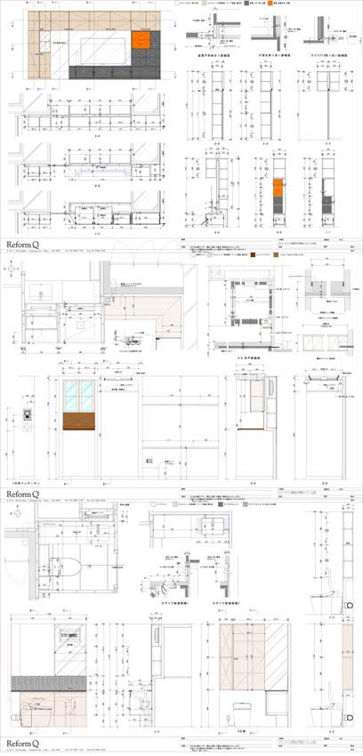 家具製作図