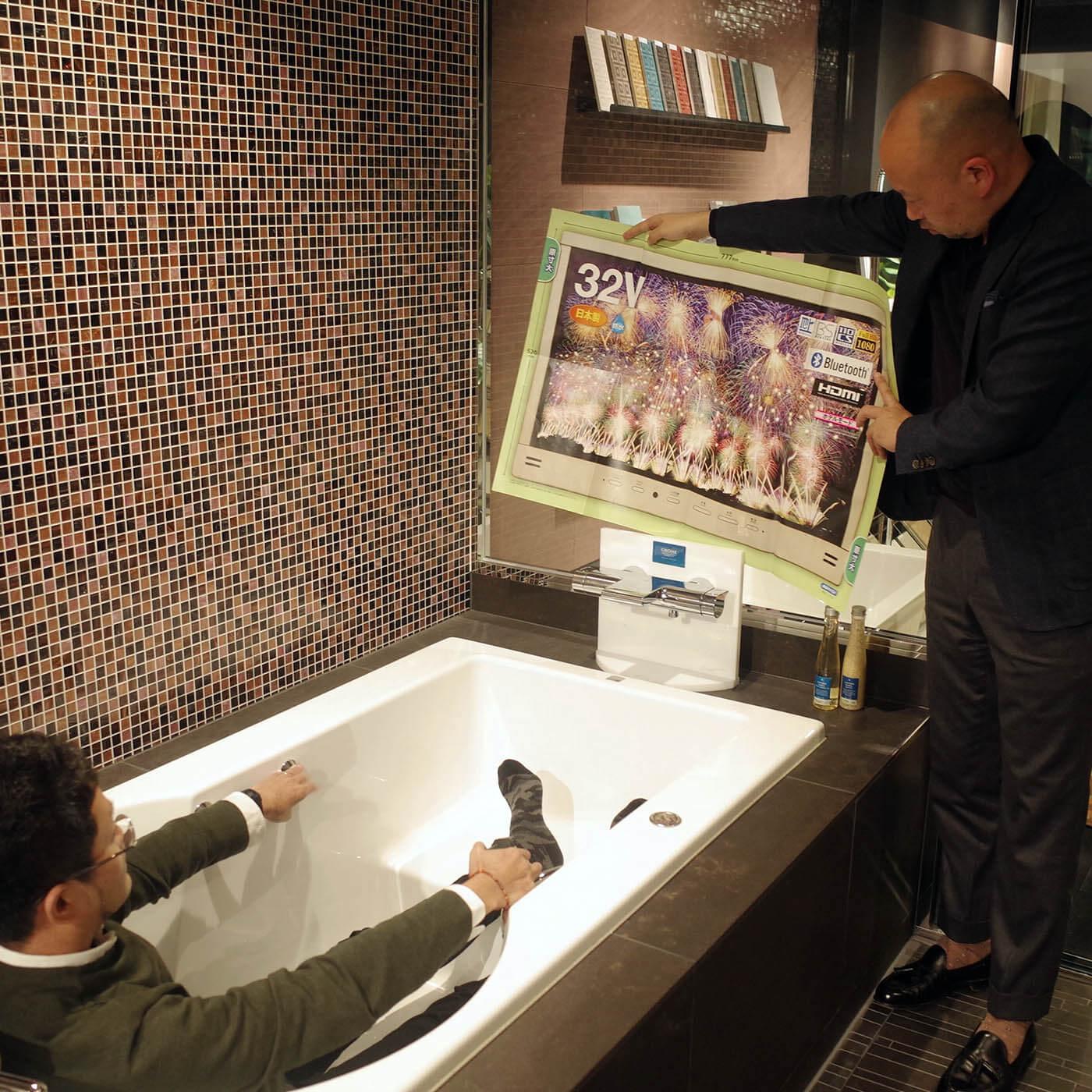 浴室用32インチサイズのテレビの確認
