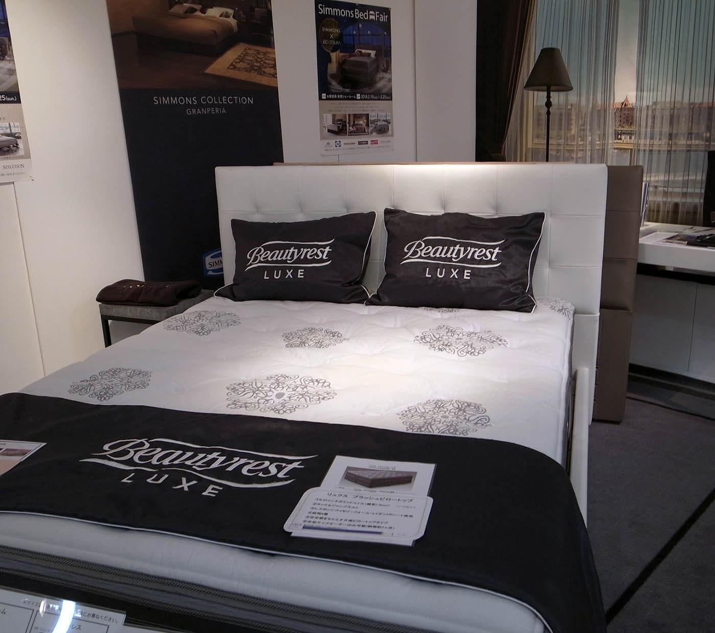 大塚家具のベッドのヘッドボード