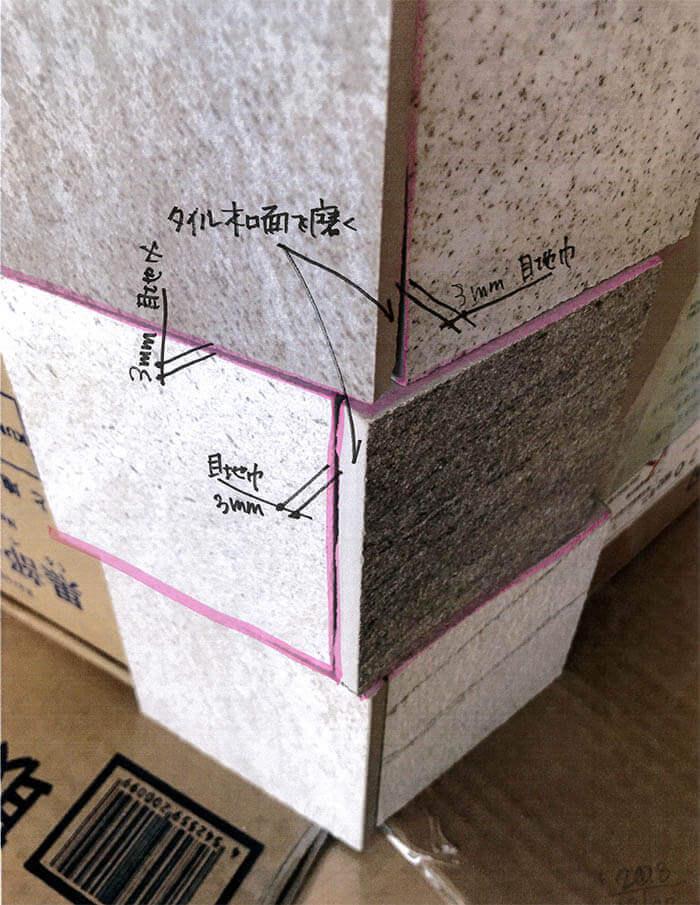 コーナー壁のタイル割り付けモックアップ模型