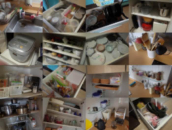 リノベーションの為のキッチン持ち物調査