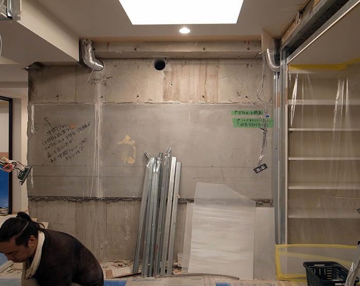 壁下地作り@松濤N邸