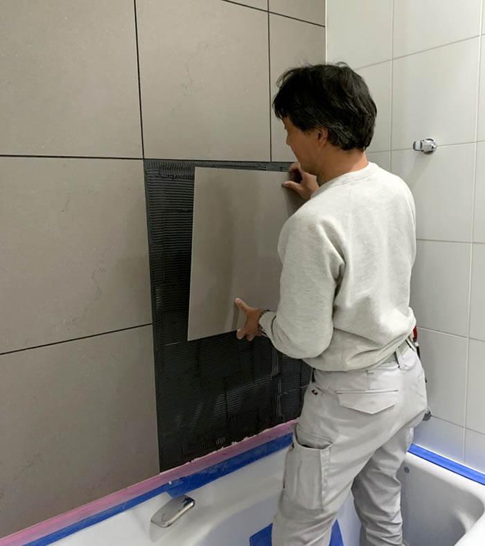 浴室壁への薄型タイル増し張り