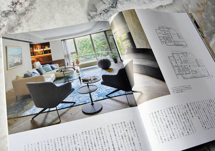 インテリア雑誌「I'm home.」に渋谷区Q邸掲載